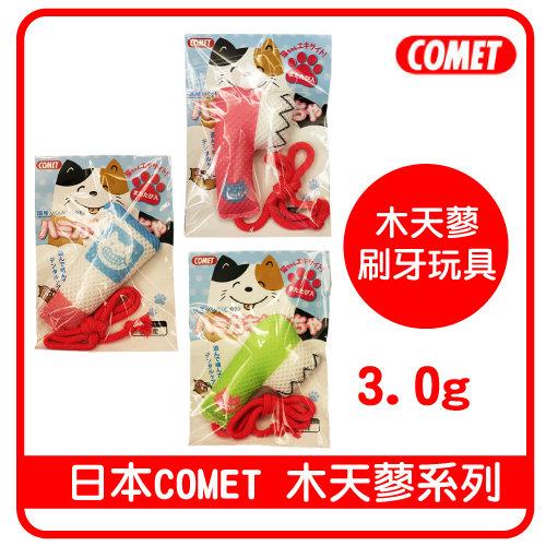 +貓狗樂園+ 日本COMET【木天蓼玩具。牙刷系列。3g】150元