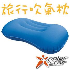 Polarstar 旅行吹氣枕-藍色 護頸枕/午睡枕/旅行枕 P16703