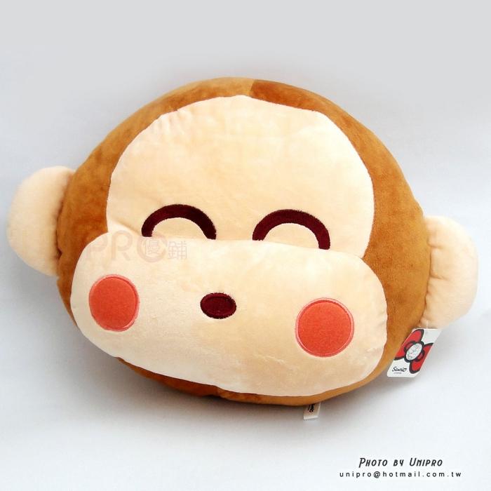 【UNIPRO】三麗鷗正版 笑臉 淘氣猴 小猴子 monkichi 絨毛 頭型 靠枕 抱枕