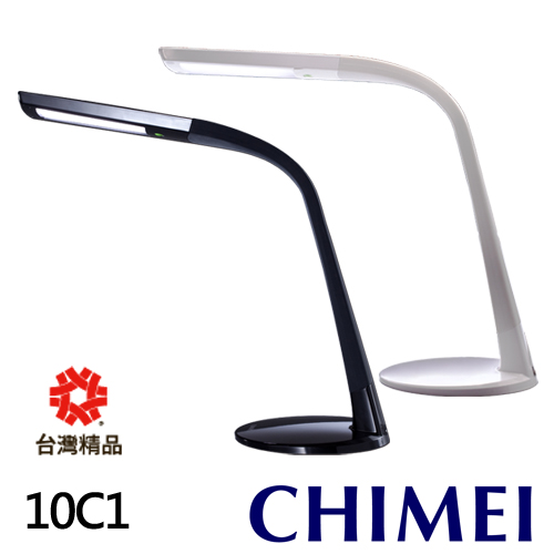 CHIMEI 10C1 LED護眼檯燈(8W)