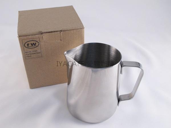 《愛鴨咖啡》美國 RW拉花鋼杯 12oz / 350cc