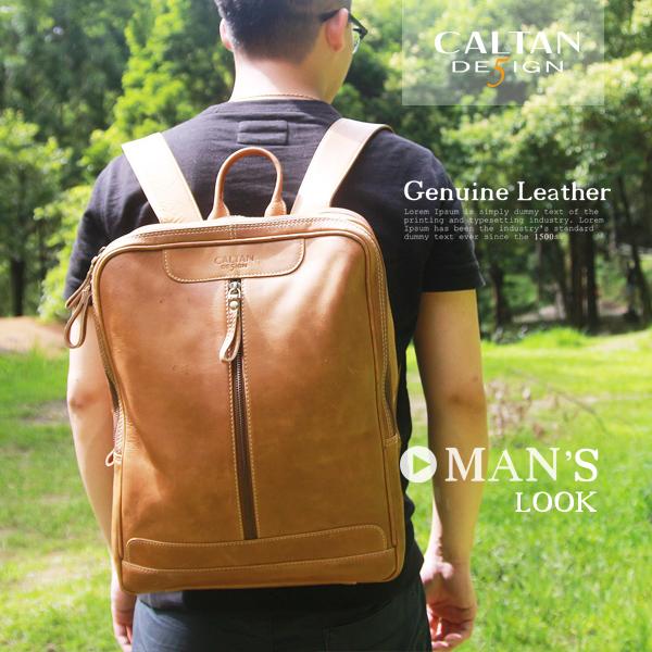 牛皮/後背包【CALTAN】- 大容量雙拉鍊雙夾層型男真皮復古後背包 - 5284ht