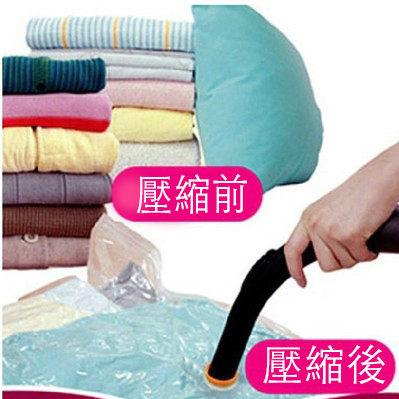 真空抽氣壓縮袋 棉被衣服整理袋 防塵真空收納袋(一入)【庫奇小舖】抽氣桶需加購