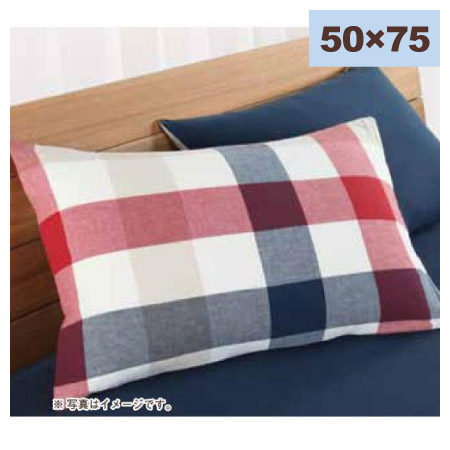 枕套 ROSSO 50x75 TW 純棉
