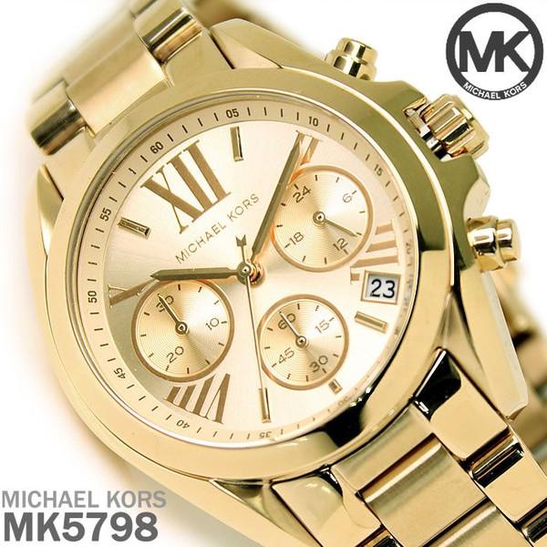 美國Outlet 正品代購 MichaelKors MK 金色熱吻巴黎三環計時手錶腕錶 MK5798