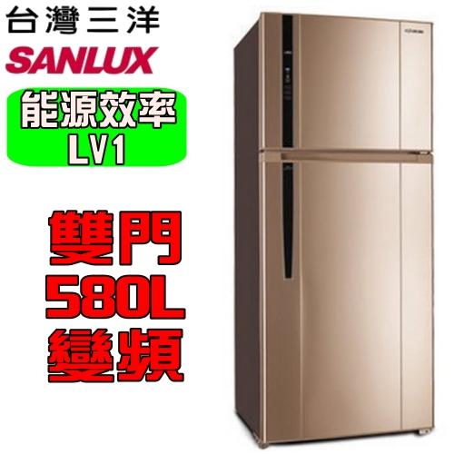 《特促可議價》SANLUX台灣三洋【SR-B580BV】580公升雙門變頻冰箱