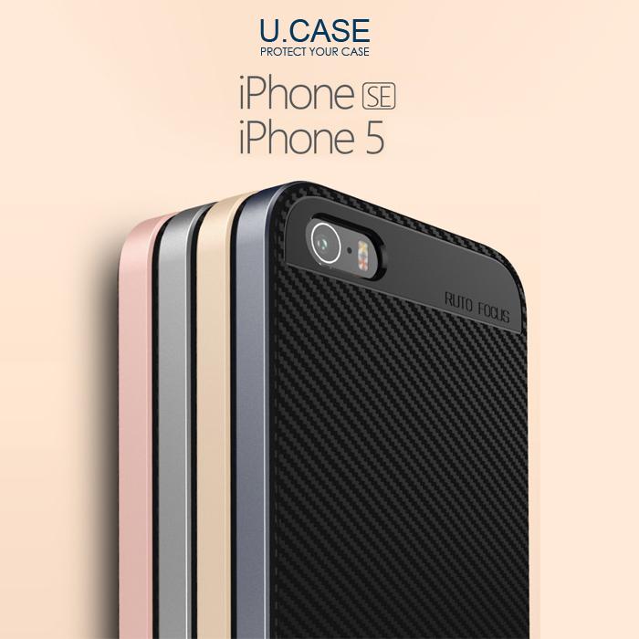 U.CASE 有殼 APPLE iPhone SE 5 5S 保護殼 金屬色邊框 超薄 矽膠保護殼 手機殼 軟殼