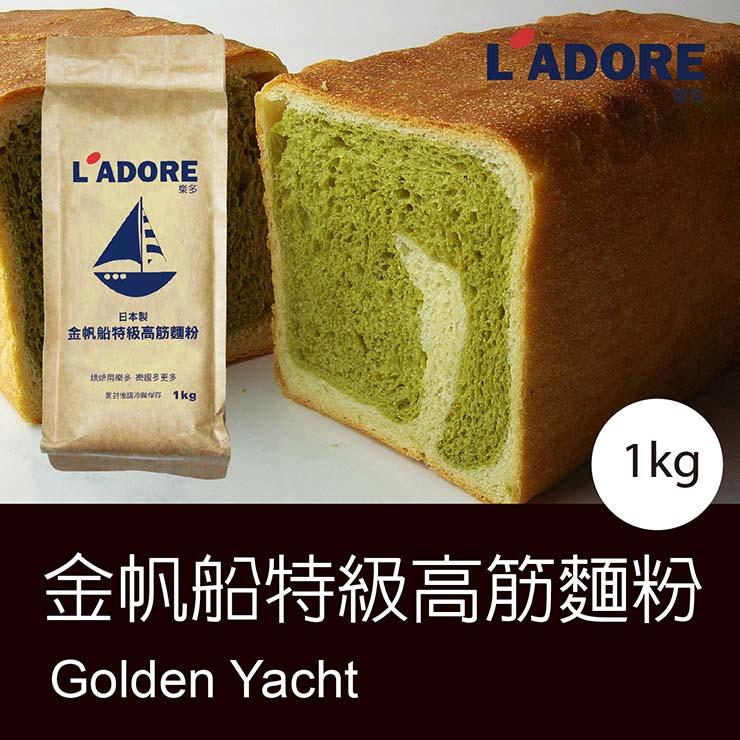 【樂多烘焙】日本製 金帆船特級高筋麵粉/1Kg