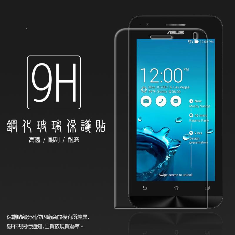 超高規格強化技術 ASUS ZenFone C ZC451CG 4.5吋 Z007 鋼化玻璃保護貼/強化保護貼/9H硬度/高透保護貼/防爆/防刮