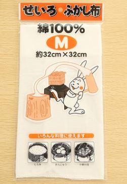 紗蒸籠布透氣籠屜布不粘鍋濾紗布蒸米飯包子屜布蒸籠布蒸饅頭布9元