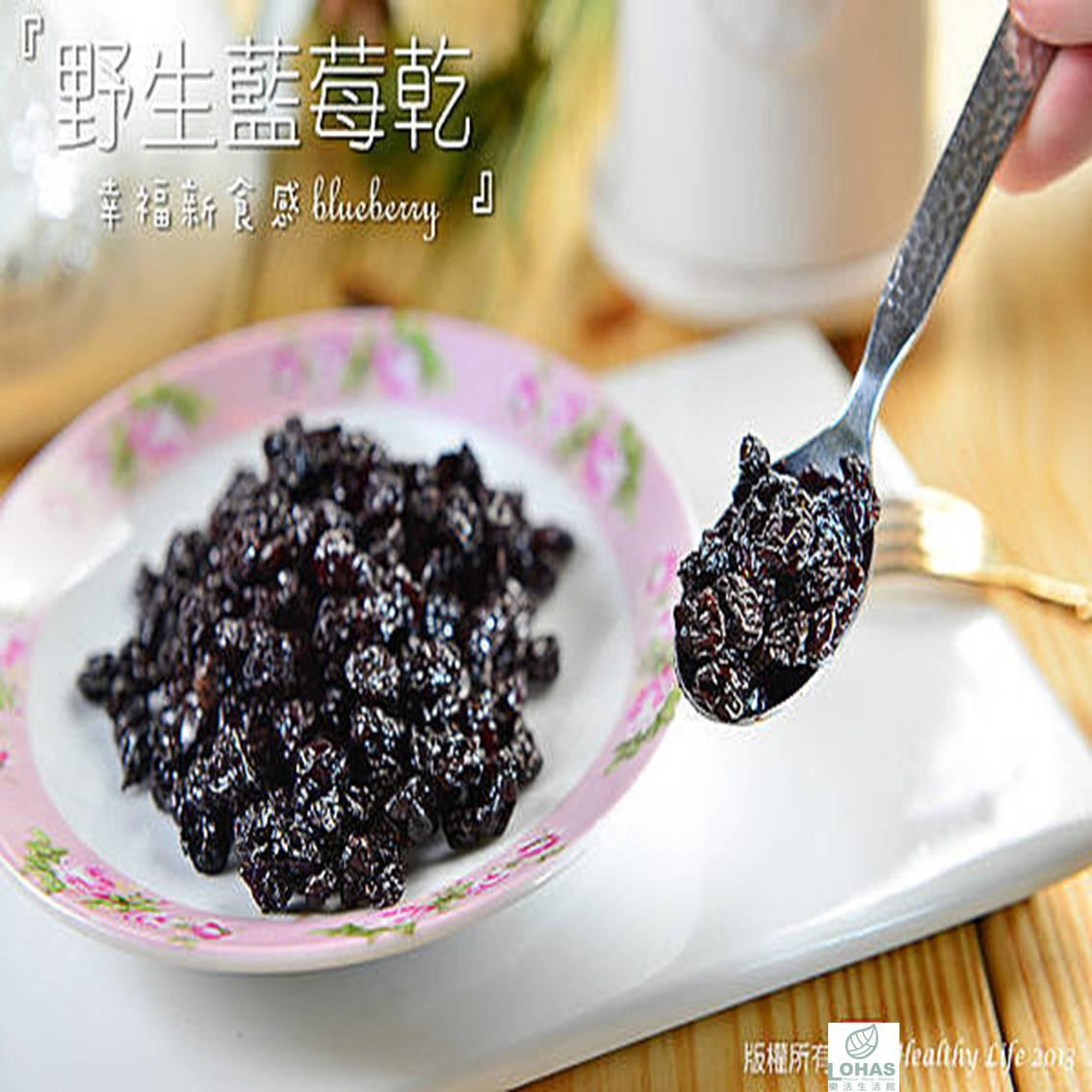 野生藍莓乾 300g