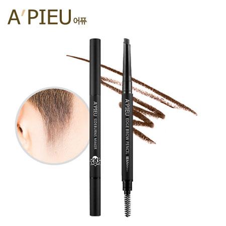 韓國 A'PIEU 鬢角髮際多用眉筆(男士專用) 眉筆 修飾髮際 鬢角 A pieu Apieu【B062379】
