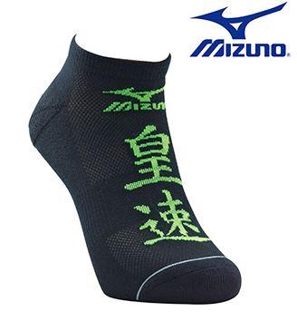 美津濃 MIZUNO 男運動薄底踝襪 D2TX662293 (黑X綠)  [陽光樂活]