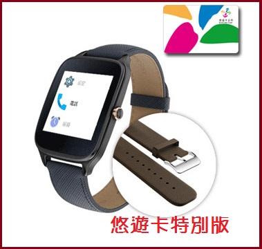 【 儲存家3C 】ASUS ZenWatch2率性運動咖(附伯爵藍悠遊卡錶帶)22m  快充版