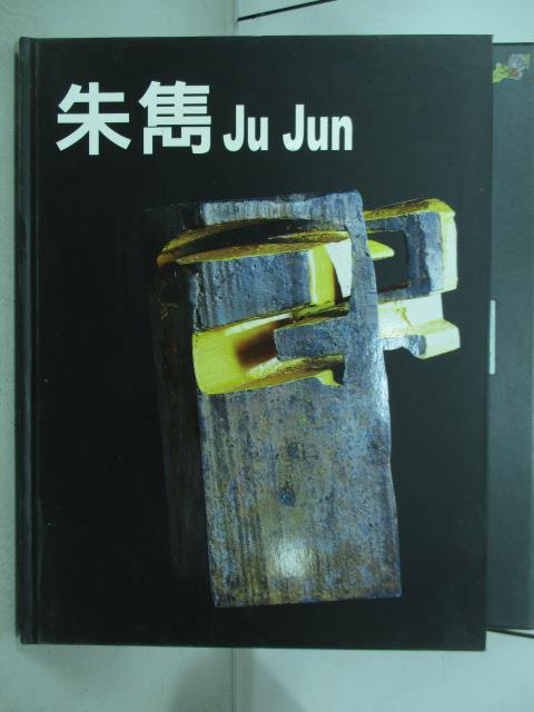 【書寶二手書T1/藝術_YFQ】朱雋雕塑集Ju Jun_民95_原價1200