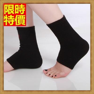 護膝 運動護具(一雙)-舒適彈力保暖扭傷拉傷保護腳踝護套69a58【獨家進口】【米蘭精品】