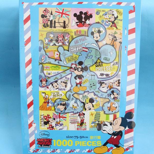 迪士尼 米奇1000片拼圖 QFT01B 旅行篇75cm x 50cm MIT製/一盒入{促580}~授權拼圖