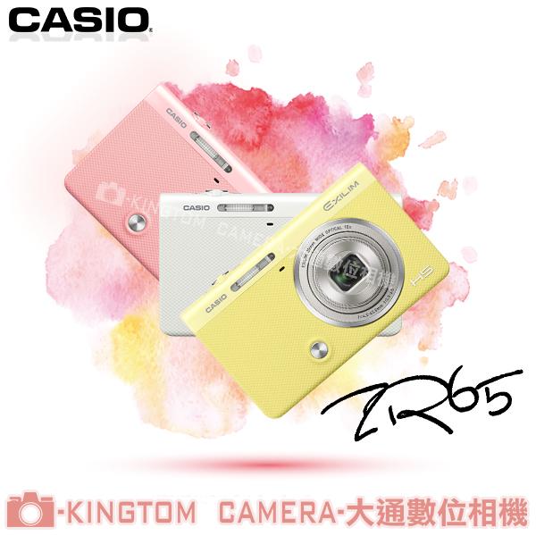 CASIO EX-ZR65 自拍 翻轉機 WIFI 傳輸 美肌 神機 單機版 送原廠皮套 公司貨 分期零利率