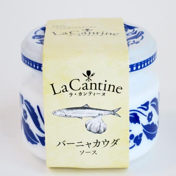 La cantine 鯷魚醬罐 50g