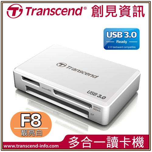 【Transcend 創見】F8多合一讀卡機USB3.0 白 TS-RDF8W
