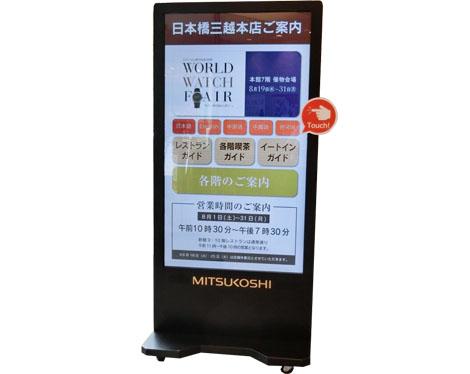 ★杰米家電☆『盛源』65KIOSK 65吋直立多點廣告機