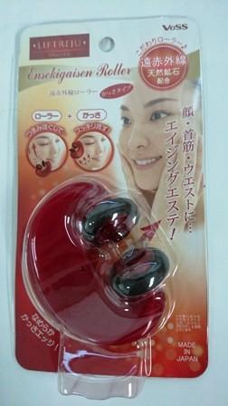 日本Vess紅外線天然礦石臉部按摩器~按摩器