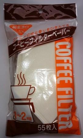 Kyowa咖啡濾紙 1-2人〈55枚〉