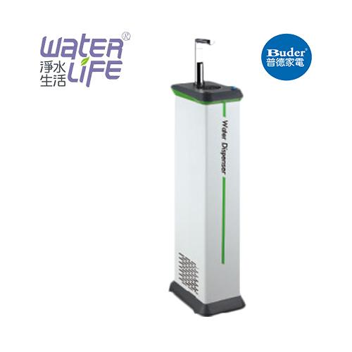 【淨水生活】《普德Buder》BD-3100 摩登型單冰飲水機 靚亮白 ★ MIT台灣製造 【免費基本安裝】