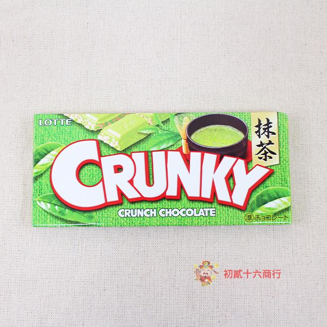 【0216零食會社】LOTTE Grunky抹茶脆心巧克力片45g