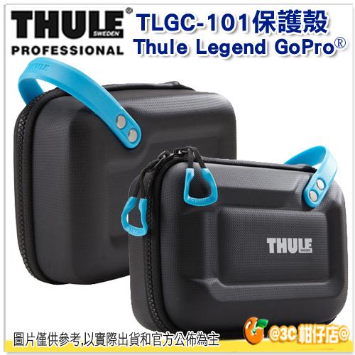 瑞典 Thule 都樂 TLGC-101 保護殼  公司貨 Thule Legend GoPro ® 相機包 TLGC101