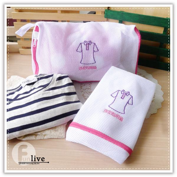 【aife life】日系綉花洗衣袋/立體 雙層 細網 蜘蛛網 洗衣袋 內衣洗衣球 不傷衣物 不洗毛球 旅行衣物收納袋
