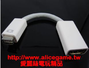 Mini DVI to HDMI【D-OT-016】For新款Macbook .Macbook Pro.iMac.MacMini