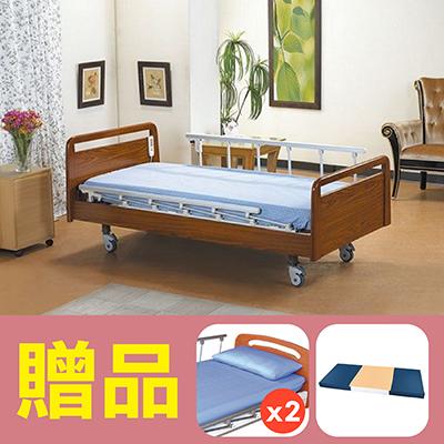 【康元】單馬達護理床電動床 MB-668-1,贈品:床包x2,防漏中單x1