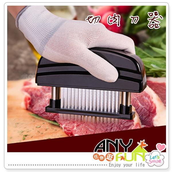 任你逛☆切肉刀器 不鏽鋼 松肉針 嫩肉針 斷筋刀 敲肉錘 切肉機 廚房 料理 烹飪anyfun【L4087】