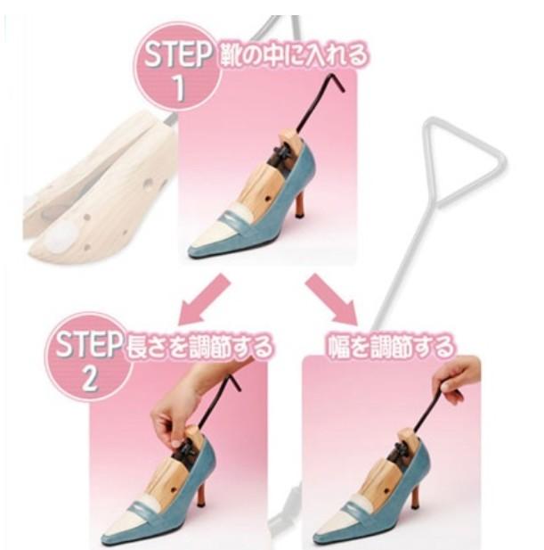 日式松木撐鞋器擴鞋器