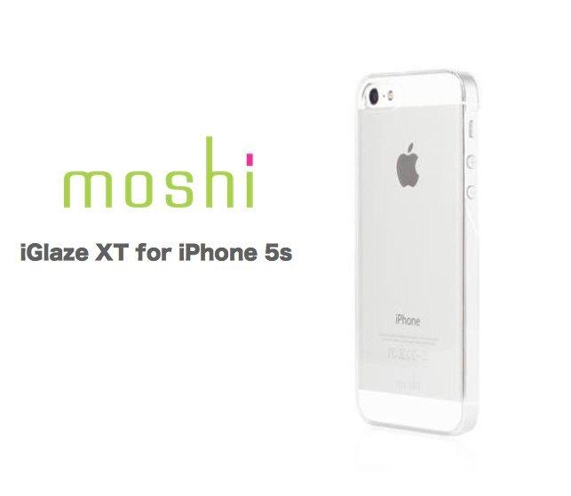 moshi iGlaze XT for iPhone 5/5s 超薄時尚保護背殼 (透明款)