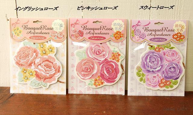 【This-This】日本 NOL 玫瑰室內多用途除味香氛片 - 共三款