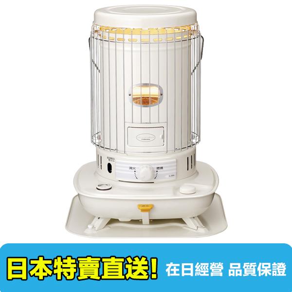 【海洋傳奇】日本DAINICHI SL-6616 煤油暖爐/煤油爐【船運免運】