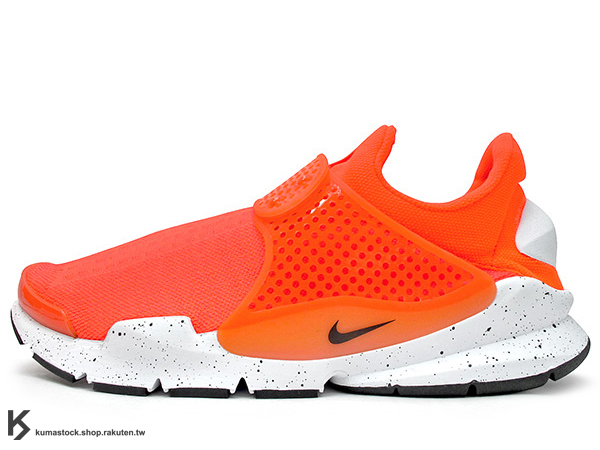 [20%OFF] 2016 NSW 藤原浩 提案設計 重新復刻 NIKE SOCK DART SE 螢光橘 橘白 慢跑鞋 HTM 襪子 FRAGMENT (833124-800) !