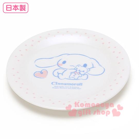 〔小禮堂〕大耳狗 日製陶瓷盤子《白.坐姿.抱熊.愛心.16.5cm》