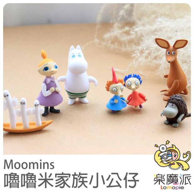 『樂魔派』日本 Moomins 嚕嚕米 扭蛋  轉蛋  玩具 桌上擺飾 食玩  療癒小物 公仔