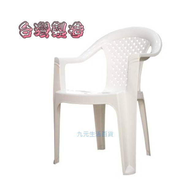 【九元生活百貨】聯府 RC-669 大山水藤休閒椅 塑膠坐椅 RC669