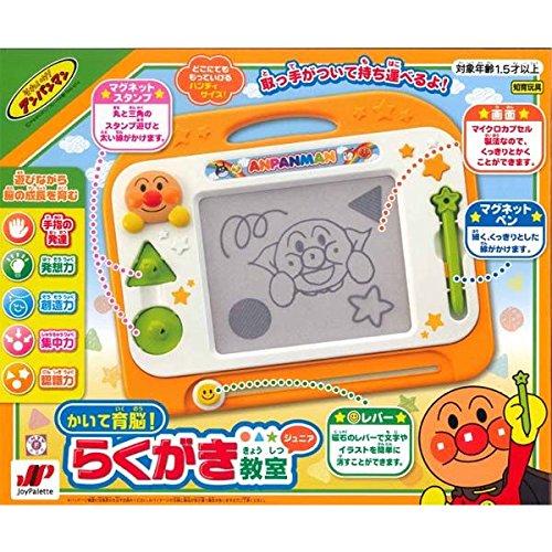 **雙子俏媽咪親子館**  [日本]  麵包超人 Anpanman  趣味塗鴉畫板  攜帶方便    (現貨)