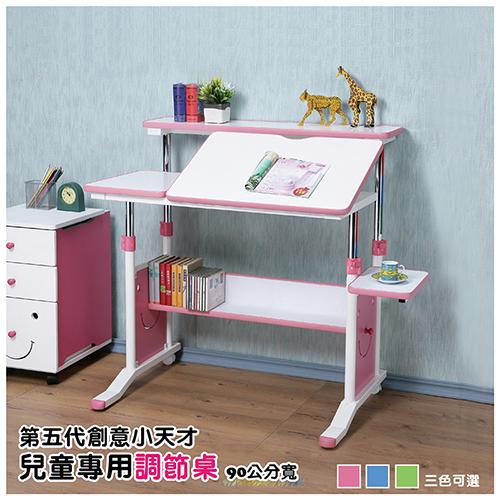 《C&B》創意小天才第五代兒童專用調節桌-90CM寬