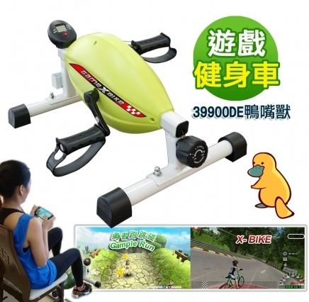 Performance 台灣精品 X-BIKE 桌下型GAME-BIKE 互動式藍牙遊戲健身車