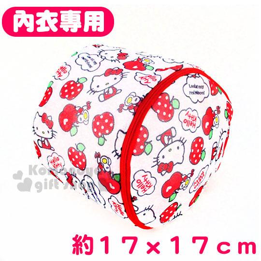 〔小禮堂〕Hello Kitty 洗衣袋《內衣專用.白.蘋果.多動作滿版》實用便利