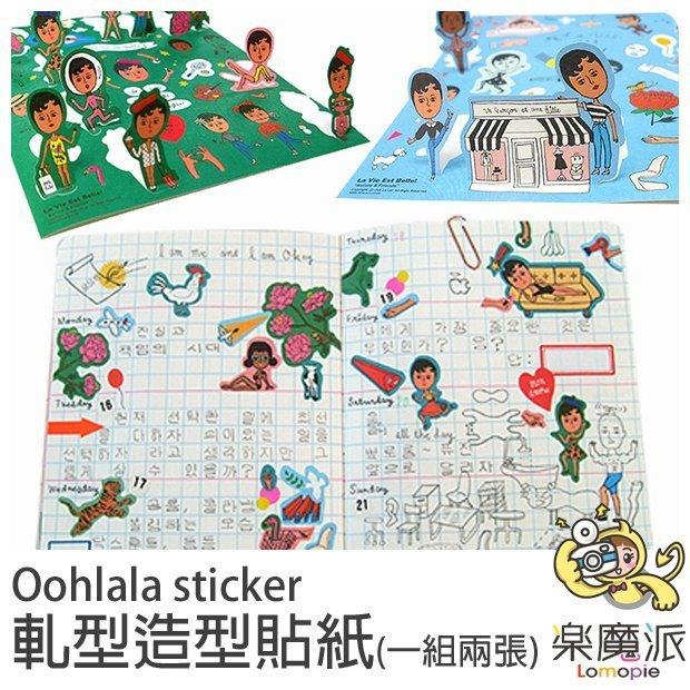 韓國進口 Oohlala 烏啦啦 手繪插畫貼紙組 一組兩張 相片底片文具裝飾手作 粉 橘