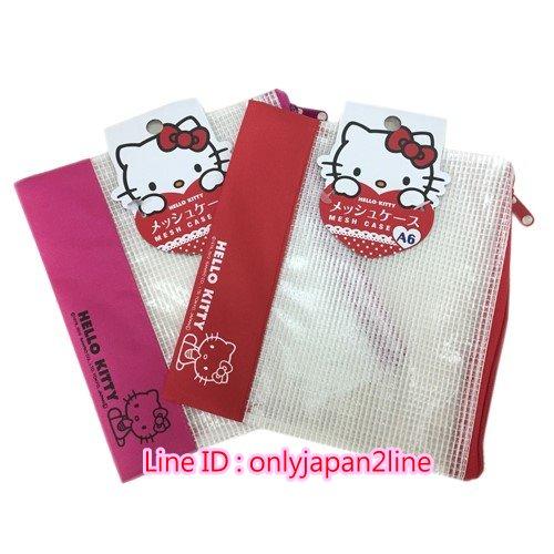 【真愛日本】16100700030網格拉鍊A6收納袋-KT紅桃兩款  三麗鷗 Hello Kitty 凱蒂貓  收納袋   日本帶回