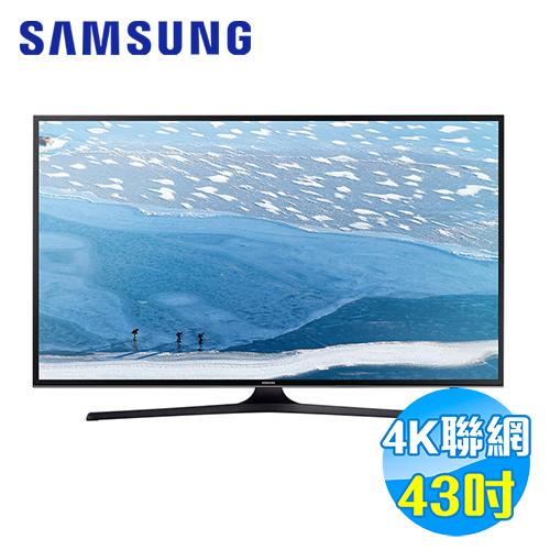 SAMSUNG 三星 43吋4KUHD聯網液晶電視 UA43KU6000WXZW