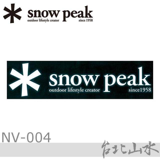 Snow Peak NV-004 汽車貼紙-大/snow peak 貼紙/日本雪峰